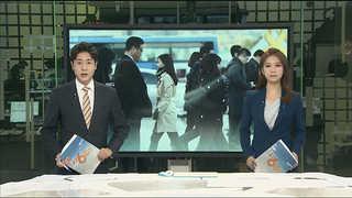 [주요뉴스] 12월12일 오전