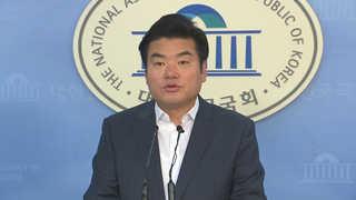 검찰, '정치자금법 위반' 원유철 의원 내일 소환