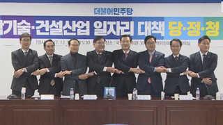 """당정청, 근로시간 단축 비공개회의…""""연내 처리 노력"""""""