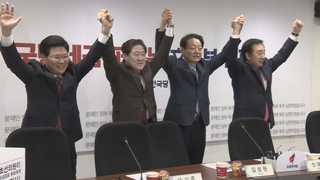 한국당, 오늘 새 원내대표 선출