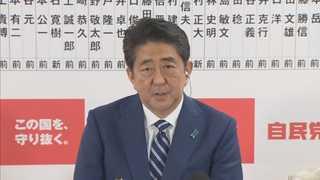 일본 전쟁가능 개헌 조기 추진에 여론 싸늘