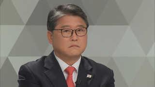 조원진, 또 '문재인씨' 지칭 논란