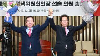 한국당 새 원내대표에 '친홍계' 김성태