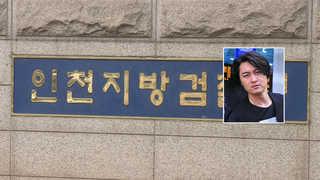 '가상화폐 투자사기 연루' 가수 박정운 검찰조사