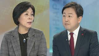 [뉴스포커스] 문 대통령 중국 국빈방문…'홀대' 논란