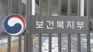 복지부, 석해균 선장 미납 치료비 국가대납 검토