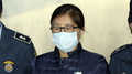 La fiscalía demanda 25 años de prisión para Choi Soon-sil, amiga de la expreside..