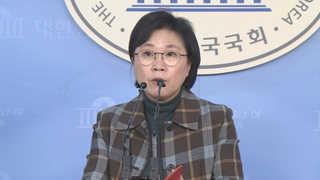 정치권 '방중 기자 폭행' 한목소리 규탄
