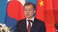 El líder surcoreano urge esfuerzos conjuntos para desnuclearizar a Corea del Nor..