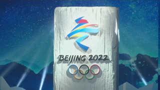 2022년 베이징동계올림픽 로고 공개