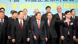 사드 보복 해결 물꼬…한ㆍ중 경제 협력 강화 기대