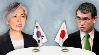 강경화, 이달 19일 첫 방일…일본 외무상과 회담