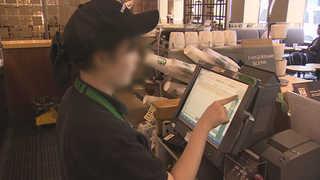 근로자 13.6% 최저임금 미달…미성년ㆍ노인 많아