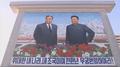 El líder norcoreano visita el mausoleo familiar por su difunto padre y promete '..