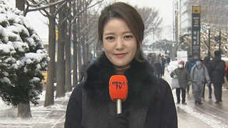 [날씨] 서울 대설주의보 해제…밤까지 중부 최고 5cm 눈