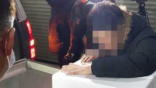 이대목동병원 미숙아 집단사망 국과수 부검 시작