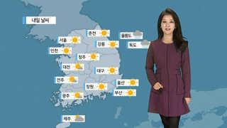 [날씨] 경기ㆍ강원북부 한파주의보…밤까지 중부 눈