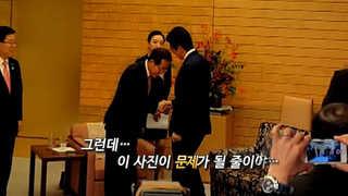 """[영상구성] 홍준표 """"아베에 의례적 목례""""…커지는 '굴욕외교' 공방"""