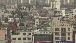 11월 주택 매매거래 '뚝'…전월세 시장도 주춤