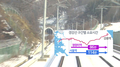 Entrée en service de la nouvelle ligne KTX Séoul-Gangneung