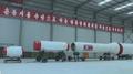 Corea del Norte defiende su desarrollo espacial como 'derecho legítimo'