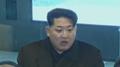 La Corée du Nord devrait rechercher le dialogue avec les Etats-Unis en 2018