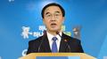 El ministro de Unificación propone celebrar una reunión intercoreana de alto niv..