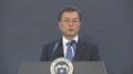 Moon réaffirme sa volonté de résoudre la question nucléaire nord-coréenne