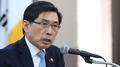 Les échanges de crypto-monnaies pourraient être interdits en Corée