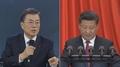 Moon y Xi acuerdan trabajar juntos para garantizar que el diálogo intercoreano l..