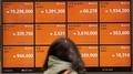 Corea del Sur tomará una decisión sobre el cierre de las bolsas de divisas virtu..