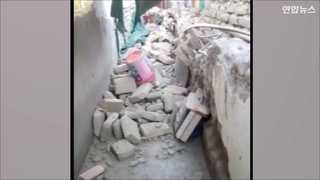 [현장영상] 페루서 규모 7.1 강진…최소 2명 숨지고 65명 부상