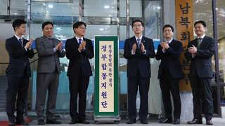 남북, 내일 차관급 실무회담 …北 평창 참가 등 논의