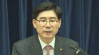 검찰 '채용비리' 의혹 이광구 前 우리은행장 구속영장