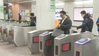 내일도 서울 대중교통 무료…짝수차량만 운행 권고
