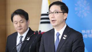 [현장연결] 천해성 통일차관, 남북 '평창 실무회담' 결과 발표