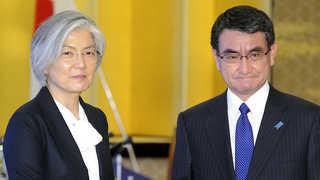 """日산케이 """"고노, 강경화 면전서 독도는 일본땅이라 발언"""""""