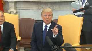 """[현장영상] '거지소굴' 묻는 CNN기자에 트럼프 답변은…""""OUT!"""""""
