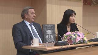슈뢰더 전 독일총리ㆍ김소연씨 연인관계 공식화…곧 한국 방문