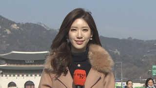 [날씨] 남부 미세먼지 '나쁨'…주말 스모그 추가유입