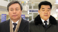 Les délégations des deux Corées en Suiss..