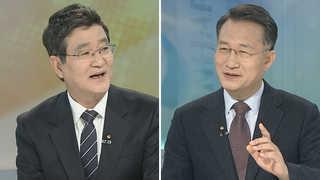 [뉴스1번지] 남북, 내일부터 왕래 본격화…'평창준비' 시동
