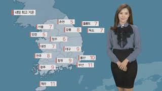 [날씨] 미세먼지 밤 사이 다시 짙어져…주말 전국 '나쁨~매우 나쁨'