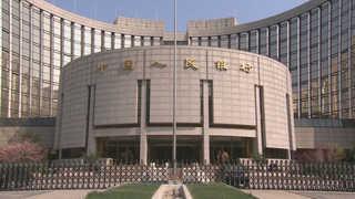 중국, '가상화폐 거래' 은행 서비스 전면 금지