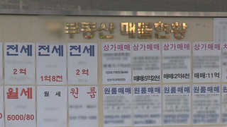 """감정원 """"초과이익환수제로 올해 집값 상승 둔화"""""""