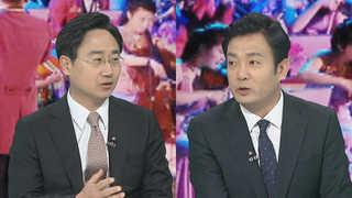 [뉴스초점] 북한, 오늘 '평창 사전점검단' 방남 전격 중지