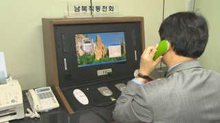 북한, 공연장 점검단 7명, 1박2일 방문계획 돌연 취소