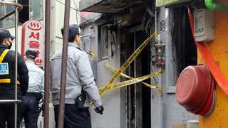 서울 여관서 방화로 9명 사상…투숙거절에 불 질러