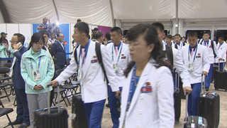 평창올림픽 북한 대표단 파견에 보건당국도 준비태세