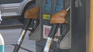 기름값 거침없이 오른다…25주 연속 상승
